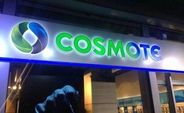 Μείωση στην χρέωση εισερχομένων κλήσεων από την Cosmote