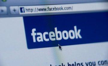 Mέτρα για την καταπολέμηση ψευδών ειδήσεων το Facebook