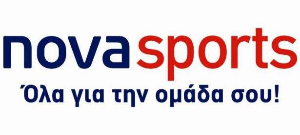 Η Super League στα κανάλια Novasports!