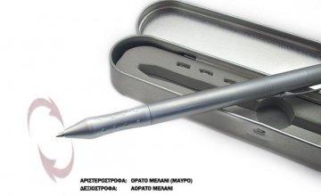 Στυλό αόρατης γραφής με UV ακτίνες!
