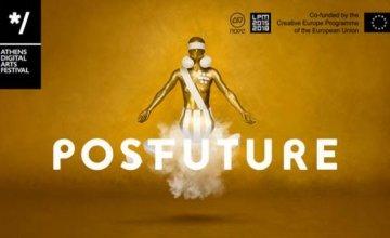 Διεθνή Φεστιβάλ για τις ψηφιακές τέχνες και τον κινηματογράφο έθεσε υπό την αιγίδα του ο ΕΟΤ