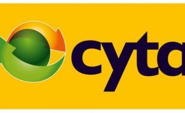Πιστοποίηση της Cyta με το πρότυπο ISO27001