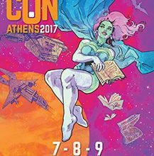 Comicdom Con Athens 2017