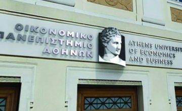 Στην ελίτ των Πανεπιστημίων παγκοσμίως το Οικονομικό Πανεπιστήμιο Αθηνών σύμφωνα με την διεθνή λίστα κατάταξης QS