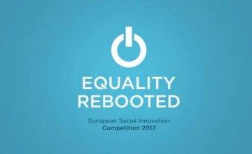 Αιτήσεις για τον ευρωπαϊκό διαγωνισμό Κοινωνικής Καινοτομίας 2017!