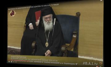ΚΑΛΩΣΗΡΘΑΤΕ ΣΤΟ BAI TV