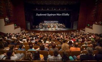 Ακροάσεις Συμφωνικής Ορχήστρας Νέων Ελλάδος Β' Εξαμήνου (Ορχήστρα – Χορωδία – Σολίστ)
