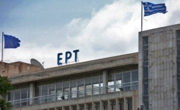 ΕΡΤ Ιζαμπέλα Σασλόγλου αποχωρεί από τη θέση της Γενικής Διευθύντριας Προγράμματος μετά από 15 μήνες ευδόκιμης θητείας.