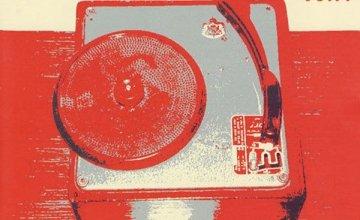 ΤΟ ΠΙΚΑΠ ΤΟΥ ΛΑΚΗ VOL. 1 ΠΑΠΑΔΟΠΟΥΛΟΣ ΛΑΚΗΣ  ΣΥΛΕΚΤΙΚΟ CD