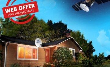 Όπου κι αν μένεις, όλη η επικοινωνία & ψυχαγωγία που θέλεις, κατευθείαν από δορυφόρο!