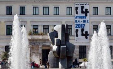 Η έκθεση της documenta 14 εγκαινιάζεται στην Αθήνα στις 8 Απριλίου