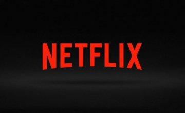 Netflix: Πλέον θα μπορείς να επιλέξεις το τέλος που σου αρέσει