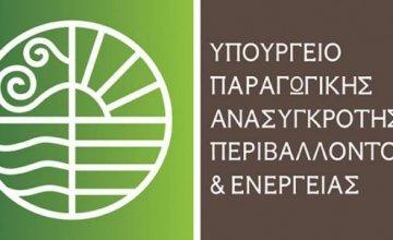 Σ. Φάμελλος: «Παραδίδουμε στην κοινωνία ολοκληρωμένα δημόσια έργα χαμηλού κόστους και μέγιστης ασφάλειας»