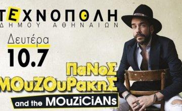 ΠαΝοΣ ΜΟυΖουΡακΗΣ and the MOuZiCiANs στην Τεχνόπολη  10 Ιουλίου