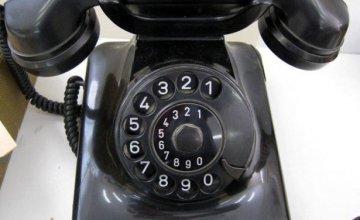 Η τηλεφωνία χθες και σημερα