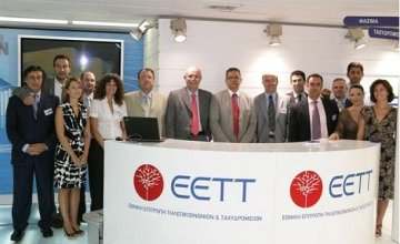 Ο «Οδηγός καταναλωτή» για την τηλεφωνία και το Διαδίκτυο ενημερώνει για θέματα σχε- τικά με τη σταθερή και την κινητή τηλεφωνία EETT