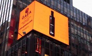 Εξαιρετικό παρθένο ελαιόλαδο στην Times Square της Νέας Υόρκης