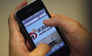 Oι χρήστες του «κινεζικού Twitter», Weibo, ξεπέρασαν αυτούς του κανονικού Twitter