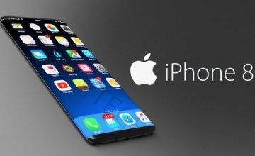 Οι φήμες έκδοσης του iPhone 8 δείχνουν ότι οι οπαδοί της Apple θα μπορέσουν να το αγοράσουν  νωρίτερα από το αναμενόμενο