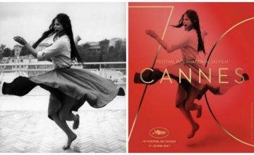 Novacinema  ταινίες που διακρίθηκαν στις Κάννες