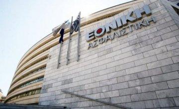 Με τίμημα-μαμούθ 1 δις ευρώ η Εθνική Ασφαλιστική- Η προσφορά της Calamos-Exin