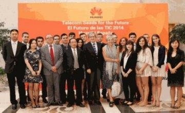 H Huawei αναπτύσσει την ψηφιακή οικονομία στην Ισπανία