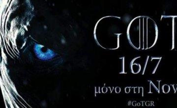 Eφτασε τo 2ο trailer-αποκάλυψη του νέου, έβδομου κύκλου του Game of Thrones!