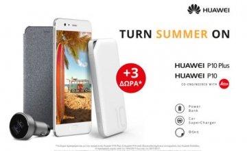 Turn Summer On: H Huawei υποδέχεται το καλοκαίρι με ευχάριστη διάθεση και μοναδικά δώρα