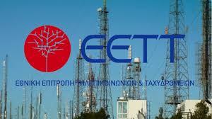 Επείγουσες επιχειρήσεις από την ΕΕΤΤ για τον τερματισμό επικίνδυνων παρεμβολών στον ΔΑΑ