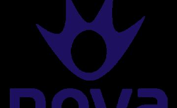 To International Champions Cup 2017 στη Nova