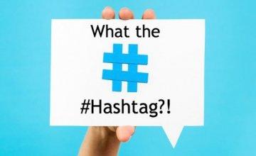 H τέχνη των #hashtags