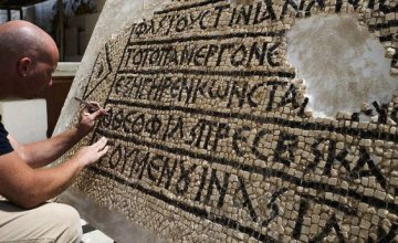 Aνακαλύφθηκε στην Ιερουσαλήμ αρχαίο μωσαϊκό με ελληνική επιγραφή, ηλικίας 1.500 χρόνων