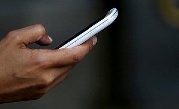 Χονολουλού: Απαγορεύεται η χρήση κινητών και τάμπλετ στις διαβάσεις