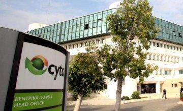 Ενδιαφέρον από Vodafone και Wind για τη Cyta Ελλάδος