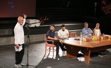 Το αναλυτικό πρόγραμμα του Εθνικού Θεάτρου για το 2017-2018