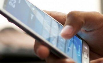 Το τρικ που αυξάνει το διαθέσιμο χώρο σε iPhone και iPad!