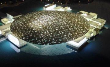 Μουσείο του Λούβρου θα έχει πια και το Αμπού Ντάμπι!