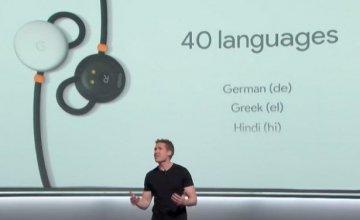 Google: Ακουστικά που μεταφράζουν 40 γλώσσες σε πραγματικό χρόνο