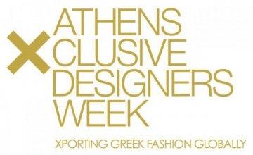 Η Εβδομάδα Μόδας της Αθήνας, Athens Xclusive Designers Week ανοίγει τις πόρτες της από τις 19 Οκτωβρίου έως 22 Οκτωβρίου, στο Ζάππειο Μέγαρο