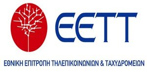 Ρόλος της Εθνικής Επιτροπής Τηλεπικοινωνιών και Ταχυδρομείων(ΕΕΤΤ)