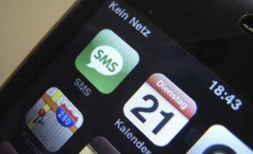 Γιατί είναι λάθος να φορτίζουμε το κινητό μας τη νύχτα
