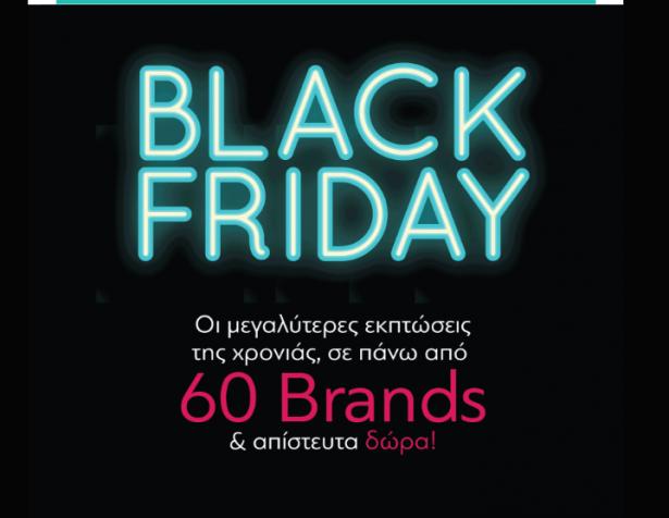 479aba32caac Black Friday αύριο στην Ελλάδα: Πού θα ψωνίσετε με τρελές εκπτώσεις έως 80%