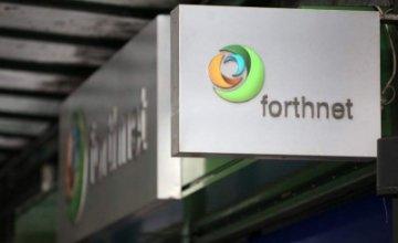 Συμμαχία Vodafone – Wind για τη Forthnet;