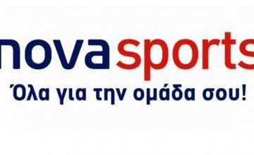 ΠΑΣ Γιάννινα – Παναθηναϊκός, ΑΕΚ – Αστέρας Τρίπολης Ατρόμητος – Ολυμπιακός και ΠΑΟΚ – ΑΕΛ στη Nova!