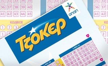 Οι τυχεροί αριθμοί των παιχνιδιών του ΟΠΑΠ, Τζόκερ, ΛΟΤΤΟ και ΠΡΟΤΟ, κληρώνονται στα κανάλια Novasports!