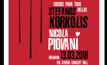 Ο NICOLA PIOVANI και ο ΣΤΕΦΑΝΟΣ ΚΟΡΚΟΛΗΣ στο ΜΕΓΑΡΟ ΜΟΥΣΙΚΗΣ ΑΘΗΝΩΝ την Τρίτη 13 Μαρτίου 2018, στις 20:30.