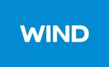 Ξεκινάει η Wind TV