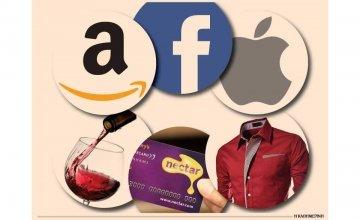 Πώς χειρίζονται έξι μεγάλες εταιρείες δεδομένα πελατών τους