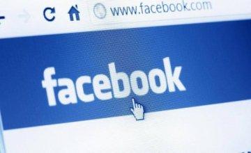 Σύντομα το Facebook θα ξέρει ακόμα και το εισόδημά σου