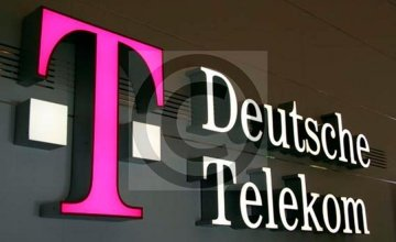 To TAIΠΕΔ έστειλε ειδοποίηση στην Deutsche Telekom για το 5% του ΟΤΕ